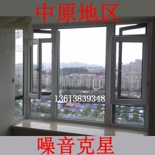 郑州洛阳许昌开封新乡隔音门窗安装PVB夹胶三层真空玻璃隔音窗户