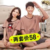 韩版 全棉女睡衣家居服套装 纯棉大码 短袖 卡通情侣睡衣男士 夏季女款