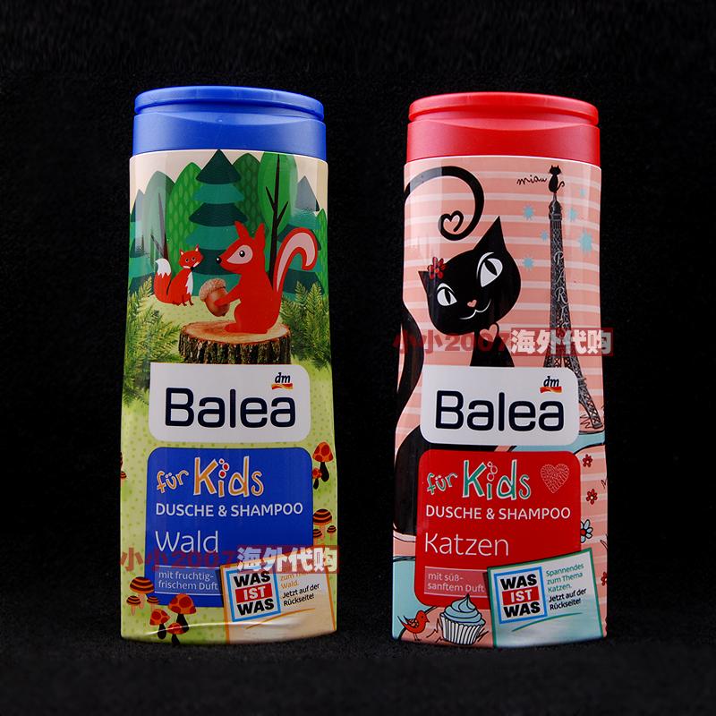 德国balea芭乐雅儿童洗发水沐浴露2合1香波无泪配方300ml现货
