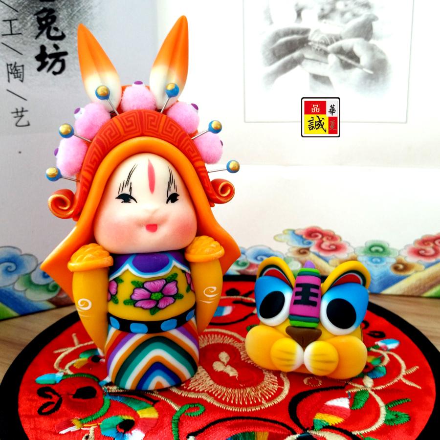 兔爷吉兔坊兔爷老北京泥塑工艺摆件特色礼品吉祥如意兔儿爷兔奶奶
