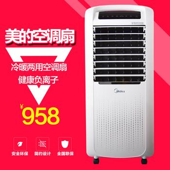 [天天特价] 美的空调扇AD200-W家