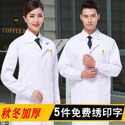 白大褂长袖医生女实验服学生美容师药店护士服加厚口腔工作服冬装