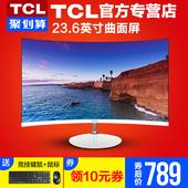 TCL曲面显示器T24M6C 电脑显示器24 PS4液晶显示屏 非4K2K非144hz