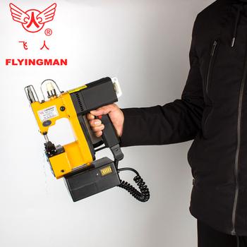 飞人牌封包机手提电动可充电式带