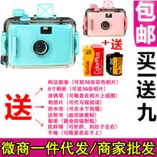 包邮 LOMO相机送胶卷傻瓜潜防水复古胶片创意礼物可爱韩国lomo代发