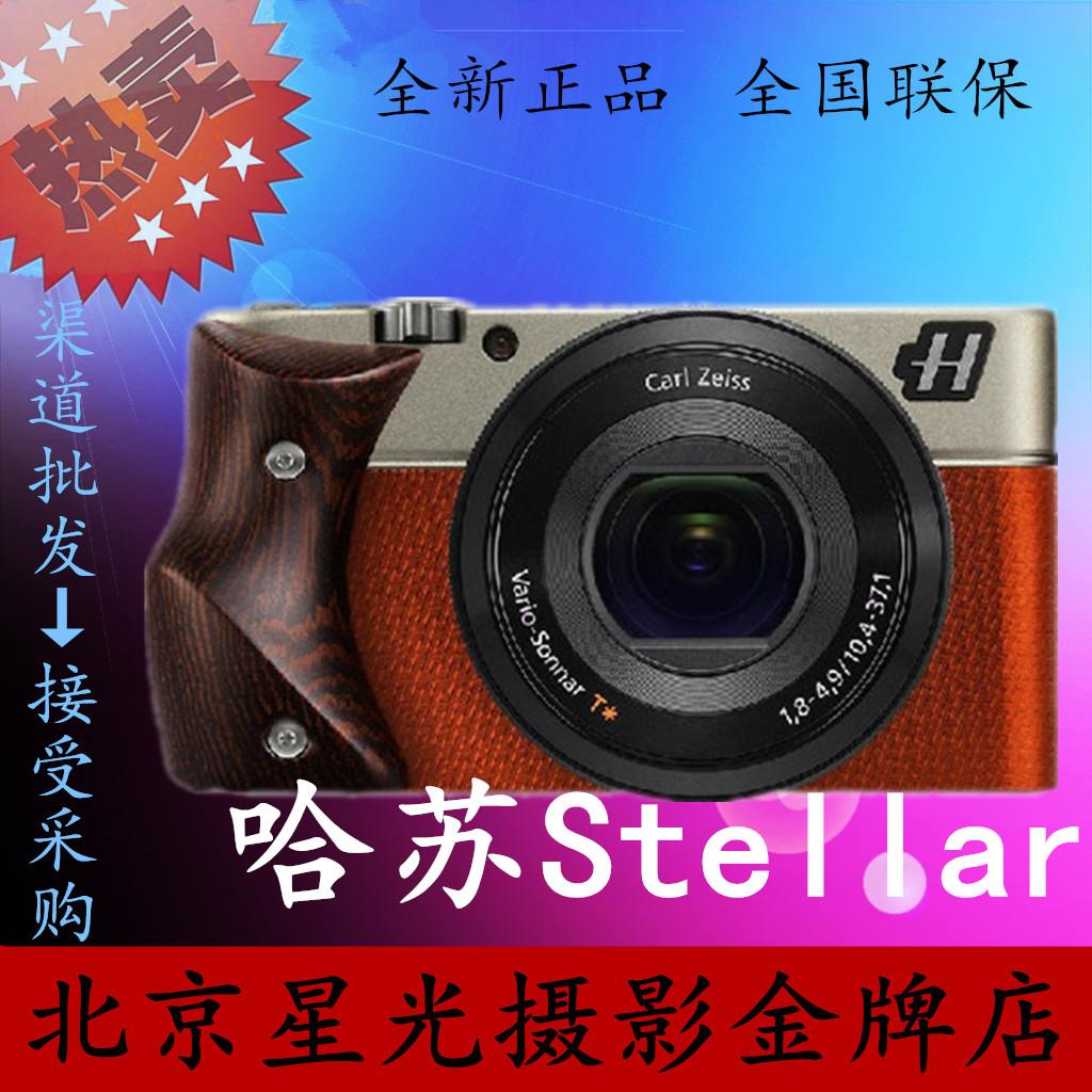 Hasselblad/哈苏 Stellar II 数码卡片相机 哈苏相机Stellar 现货