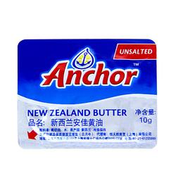 进口新西兰安佳黄油