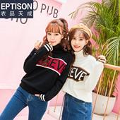 衣品天成 2017冬装新款韩版时尚高领字母提花女针织衫宽松女毛衣