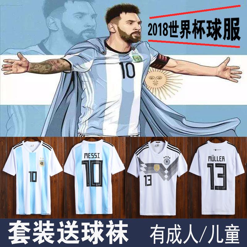2018世界杯阿根廷德国意大利球衣足球服套装**儿童短袖定制服