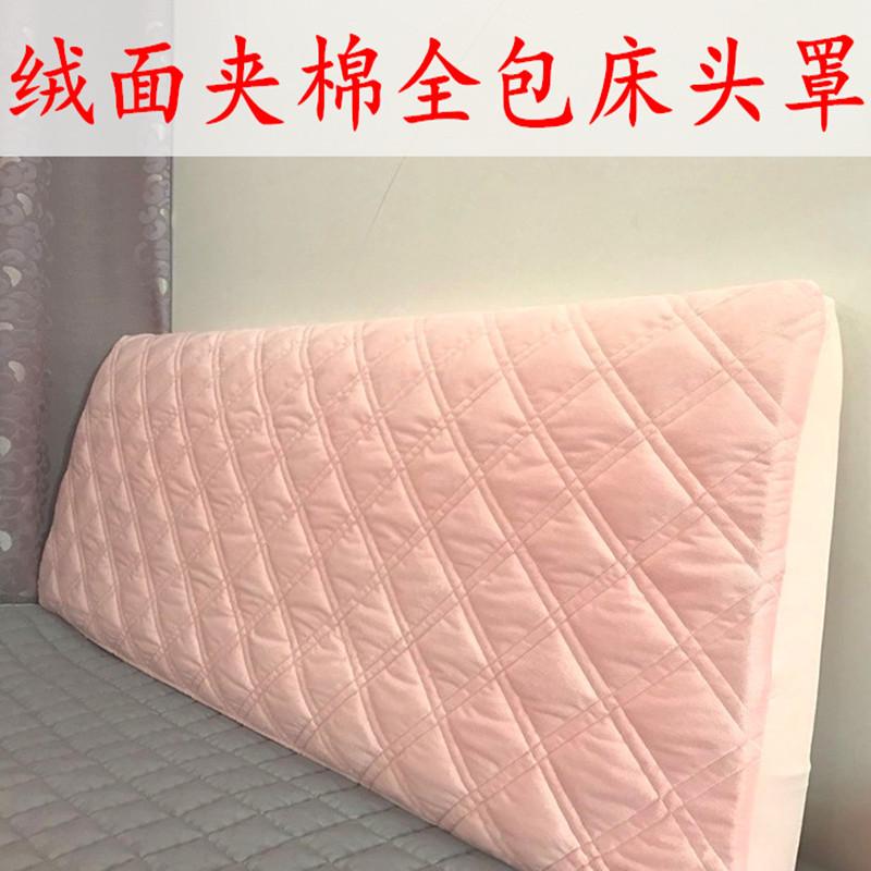 秋冬简约绒面纯色夹棉加厚 全包床头罩布艺皮艺床头套特价包邮