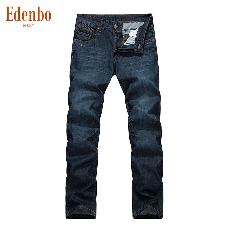 弹性裤子青年修身男装休闲弹力春季爱登堡牛仔裤