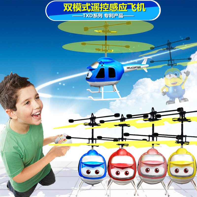 remote control helicopter nds with Taobao Agent Product Detail White Induction Remote Control Aircraft 45429656472 on Taobao Agent Product Detail White Induction Remote Control Aircraft 45429656472 also Nitro Rc Car Nds furthermore 281441823141 moreover Long Range Electric Retractable Landing Gear 60219956917 likewise 271725618951.