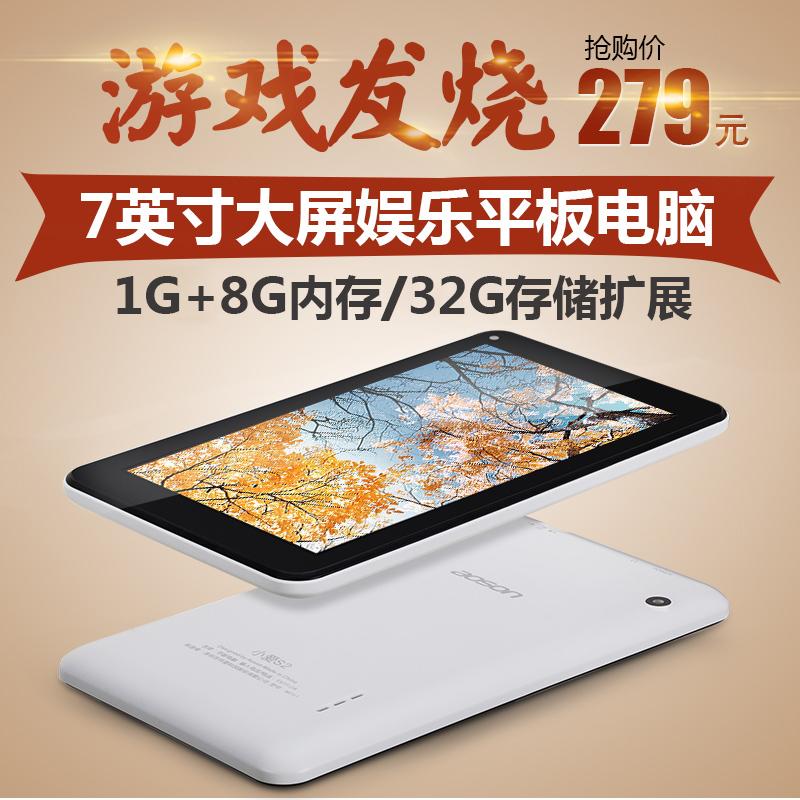 AOSON/爱立顺 M751 7英寸1GB/8GB四核安卓wifi超薄游戏平板电脑
