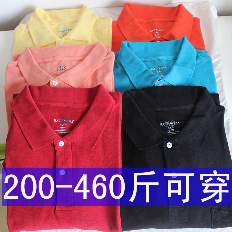 Product #529128420983