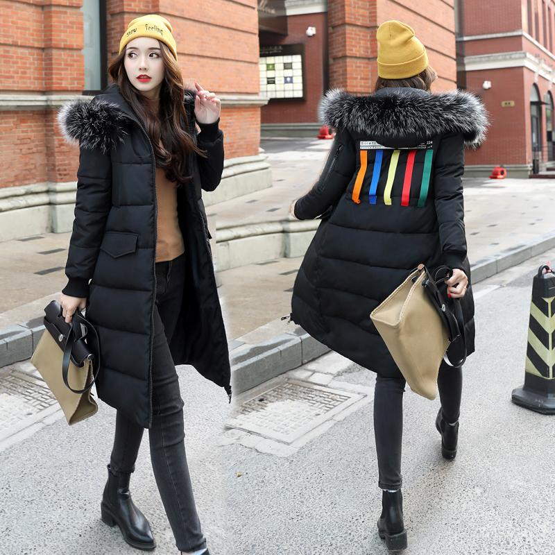 过膝羽绒领连帽女冬韩版大毛加厚棉衣修身加长棉袄