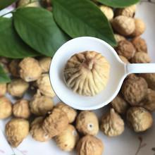 新疆特产新鲜大无花果干500克包邮自然无添加大水果干孕妇零食