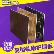 石塑仿大理石背景墙装饰板材石塑线条窗套门套墙面装饰uv板材