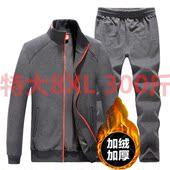 冬季加肥加大棉卫衣56超大号加绒加厚78外套 男士 运动服套装 特大码