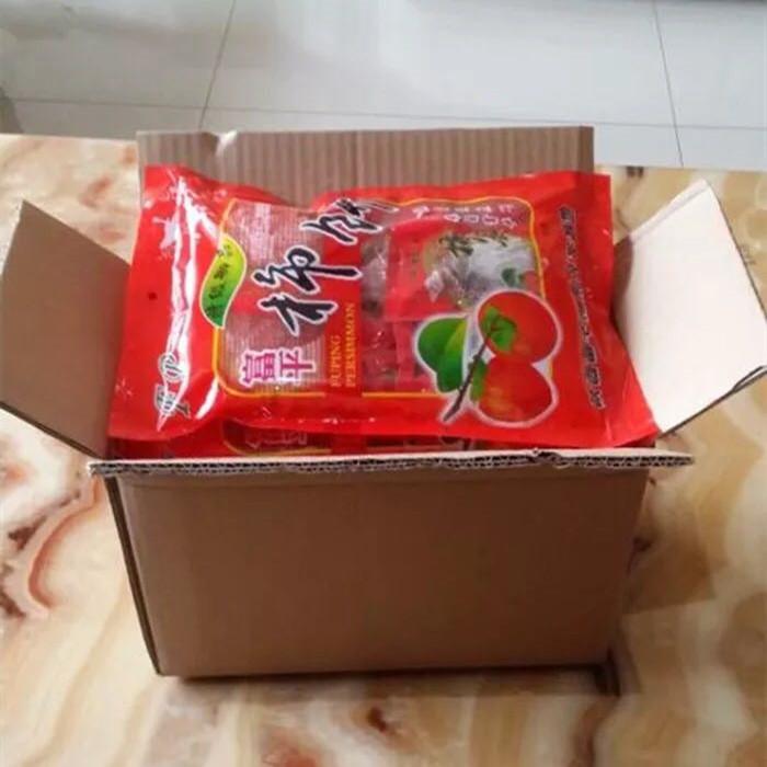 斤包邮 5 现货御品食客马家坡降霜吊柿饼特级出口级柿饼