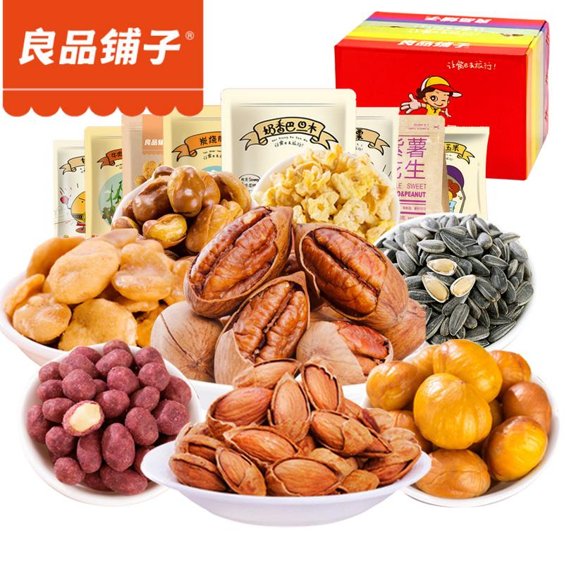 零食组合大礼包干果坚果套餐礼盒吃货女友 铺子