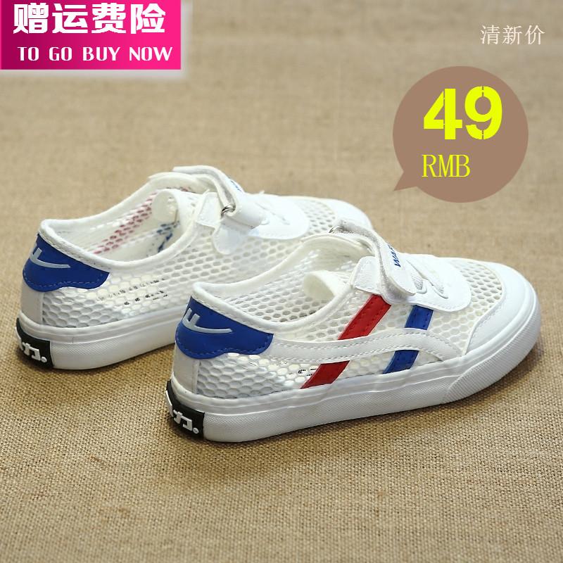 女童跑步涼鞋男童運動鞋網鞋回力童鞋鏤空透氣夏季兒童