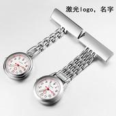 护士表名字考试挂表手表定制logo 挂表怀胸表