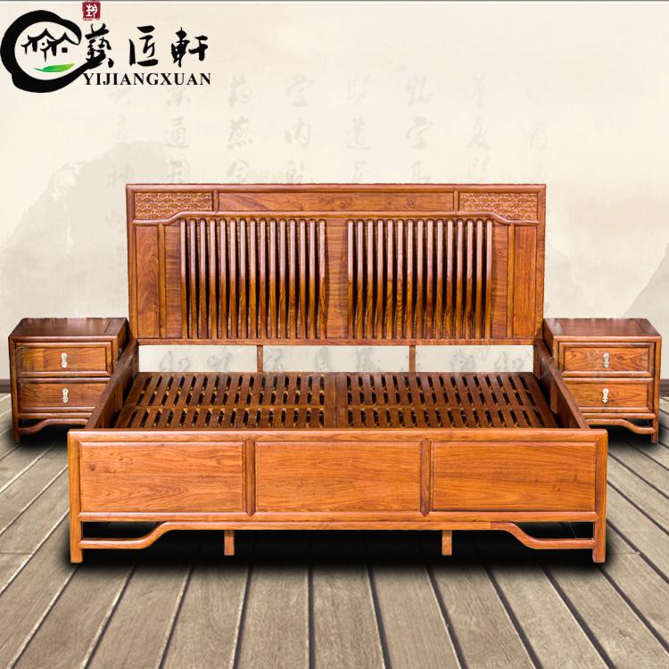 红木大床新中式刺猬紫檀双人床明清古典卧室套房家具中式苏梨京瓷
