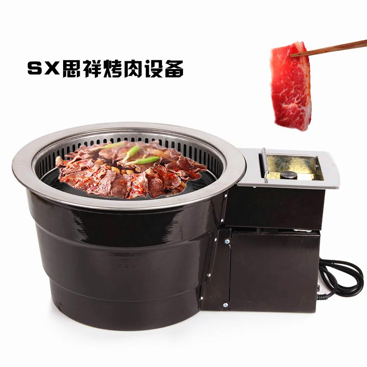 商用烤肉镶嵌烧烤无烟烤炉环保消烟碳