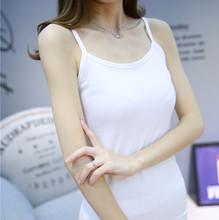 背心 纯棉修身 短款 大码 小背心吊带衫 春夏吊带背心女士白色打底衫