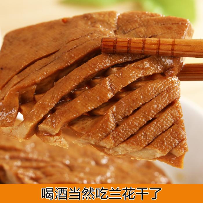 三河古镇特产 五香兰花干手工制作豆干茶干五香干小吃豆腐干花干