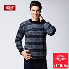 【恒源祥】加绒加厚中半高领羊毛衫原价149.9元