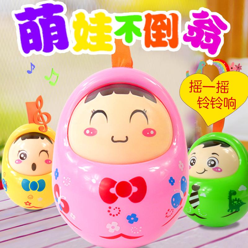 娃娃点头玩具婴儿不倒翁宝宝教益大号趣味