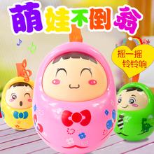1岁趣味玩具 12个月宝宝早教益智0 婴儿大号不倒翁点头娃娃3