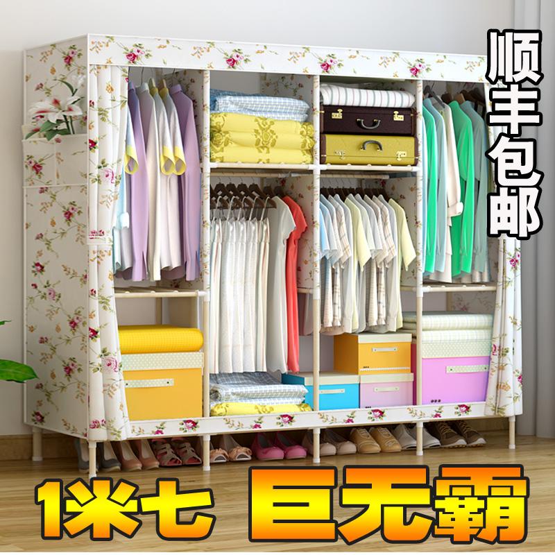 衣柜简易布艺组装实木双人牛津布拆装折叠大号收纳