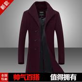 青年风衣男中长款韩版春季2017新款帅气修身外套羊毛呢子大衣男潮