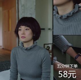 羊绒衫女高领修身毛衣加厚套头气质木耳领羊毛衫紧身针织打底衫