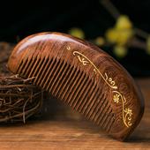 随身小梳子卷发梳按摩梳刻字 檀木梳 防静电天然正品 乙木梳子木梳