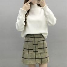 毛衣女秋冬女装套头宽松韩版潮短款卷边半高领长袖百搭加厚打底衫