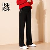 时尚 钉扣宽松舒适休闲裤 OSA欧莎2017冬装 新款图片