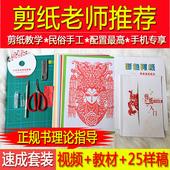 学生刻纸刻板儿童剪纸工具初学剪纸必备 包邮 基础套装 特价