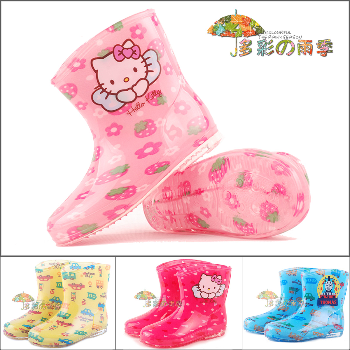 特价包邮防滑可爱卡通儿童雨鞋雨靴水晶雨靴水鞋套鞋男女童