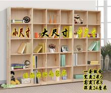 大型书柜实木书柜松木书柜组合书柜 书橱 储物柜酒柜