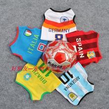 双11包邮【好朋友】宠物衣服 运动足球衣  泰迪衣服  厂家直销