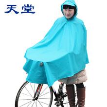 带防风夹 单人加长加大自行车雨衣雨披天堂伞 专卖n118特 天堂正品