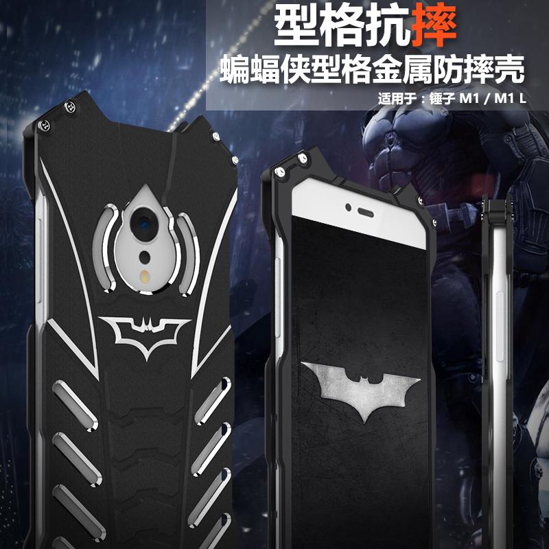 蝙蝠保护外壳防摔套个性锤子男女m1L m1锤子机壳边框金属