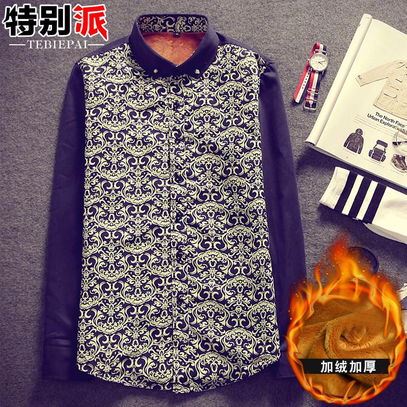 秋季男士长袖衬衫韩版修身男装印花衬衫保暖休闲加绒加厚衬衣男潮
