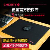 Cherry樱桃竞技游戏鼠标垫超大加厚锁边电脑办公家用桌垫小号大号