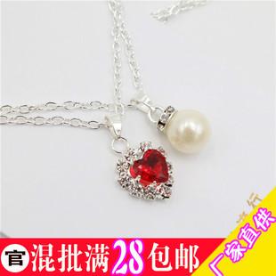 2条装细铁链镶钻仿宝石项链高贵女士项链都市丽人韩版饰品精品