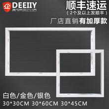 DEEIIY集成吊顶配件浴霸led灯平板灯厨卫灯转换框转接框300 600