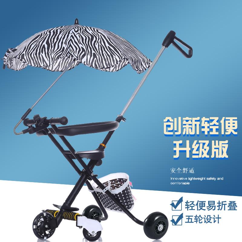 五轮溜娃神器儿童三轮手推车 简易轻便折叠三轮车遛娃脚踏车1-6岁